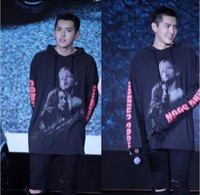 titanische mode großhandel-Hochwertige Herren Coming soon Titanic Justin Bieber Oversize Hoodies Sweatshirts Marke Mode Vetements Stil lose Hoodies