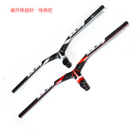 Wholesale Integrated Mtb Carbon - NESS Carbon fiber MTB Integrated Handlebar Bike rise Handlebar and Stem 580 600 620 640 660 680 700mm * 90 100 110 120mm mtb bicycle parts