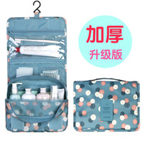 Wholesale Types Korean Men Fashion - Wholesale travel suspension type wash bag,Cosmetic Bag,Men and women large capacity shower storage bag,Travel Wash Bag