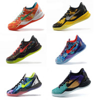 Wholesale Good Chocolates - Free Shipping Good Quality KB 8 Men Mamba Day Basketball Shoes Casual KB XI 8 Elite Athletic Retro Sport Sneakers Shoes