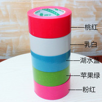 Wholesale Carton Sealing Packing Tape - Wholesale-4.8 *100 meters wide color tape sealing packing tape express with transparent tape