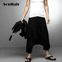 Wholesale Trousers For Summer Cool - Wholesale-New arrival 2016 ankle length mens unisex male bottoms oversize loose drop crotch pants trousers for summer cool fashionchic