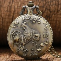 Wholesale Chinese Zodiac Pocket Watches - Wholesale-Retro Chinese Zodiac Rooster Design Meaningful Gift Quartz Pocket Watch Men Women With Chain P410