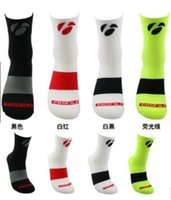 Wholesale Competition Sports - Sports professional bicycle riding outdoor Stockings Summer Cycling thin comfortable sweat Training competition ventilation
