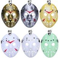 antike masken großhandel-2018 Halloween-Maske Archaistic Jason Masks Horror-Maske für Kostümparty Cosplay Antike Killer Maske Jason Hockey-Masken auf Lager
