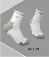 Wholesale SUNBATTA Socks Womens Mens Sports Socks Brand Badminton socks Basketball Socks Cycling Sock Hot Sale Outdoor Socks High Quality Cotton Socks