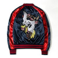 Wholesale Men retro floral embroidery bomber jacket ma1 pilot windbreaker women harajuku casual satin souvenir jackets and coats