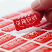 Wholesale Epoxy Resin Stickers - Custom adhesive sticker printing clear dome round Epoxy resin raised lable