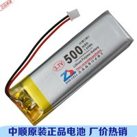 Wholesale Wearable Massager - In 500mAh 601360 3.7V polymer lithium battery smart wearable massager sound beauty instrument