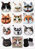 Wholesale Case Dog Cute - 3D print Cat Dog coin purses Cute cartoon animal pouch Huskie Cat mini change purse coin case