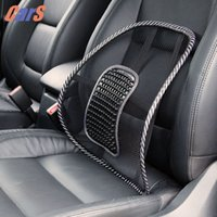 Wholesale Seat Back Massage - Car Seat Chair Back Massage Lumbar Support Waist Cushion Mesh Ventilate Cushion Pad For Car Office Home car styling
