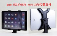 "Wholesale Tablet Stands Wholesale - Universal Tablet Stand Tripod Mount Holder Bracket 1 4""Thread Adapter For 7""~10.1"" Pad iPad Pro Air Mini Samsung Tab E S S2 A SONY ASUS LG"