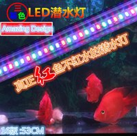 Wholesale T8 Light Growth - LED T8 Tube Aquarium light Plant Growth Light with DC12V Input Come with RGB Remote DIY Color In Amazing Design Freeshipping
