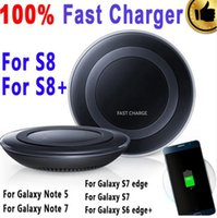 Universal High Quality QI Fast Pad de carregamento sem fio Portable Speed ​​Quick Charger Dock Plate EP-PN920 para Samsung S7 S6 edge Note 5 S8 Plus