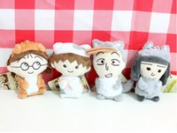 "Wholesale Jade Bi - Top New 4 Styles 4"" 10CM Chi-bi Maruko Cos Kitten Plush Doll Classmates Jade Hanawa Noguchi Soft Dolls Pendants Gifts Stuffed Toys"