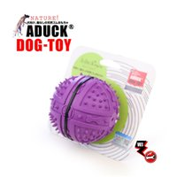 Wholesale Nature Pet - Toy Ball for Dog Nature Rubber Sound Dental Treat Bite Resistant Durable Non-Toxic StrongTooth Cleaning Pet Training Playing Chewing 3.9Inch