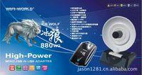 Wholesale Wireless 8187l - Free shipping new 2013 networking 8187L 8000mW 58dbi chpset high power wifi antenna ice wolf wireless usb adapter wifi adapter