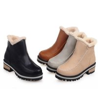 Wholesale Beige Short Boot - Fashion Women Winter Snow Boots Plush Mid Heel Slip on Square Heel Short Ankle Boots Warm Western Women Shoes Size 34-39