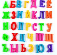 placa de brinquedo magnética venda por atacado-Atacado-33pcs 3,5 centímetros letras magnéticas do alfabeto russo, bebê brinquedo de aprendizagem educacional, placa de mensagem do refrigerador