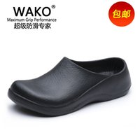 Wholesale black work flats - WAKO New Men's Chef Kitchen Working Slippers Garden Shoes Summer Breathable Beach Flat With Shoes Mules Clogs Men EVA 2016