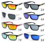 ingrosso protezioni singole-estate UOMINI UV400 occhiali da sole ciclismo occhiali donne all'aperto vento occhiali protettivi occhiali da sole occhiali da ciclismo 16 colori spedizione gratuita