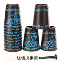 Gros-2016 New SpeedStacks 12pieces Jeu Professional Pro Cup volant Sport Stacking Vitesse