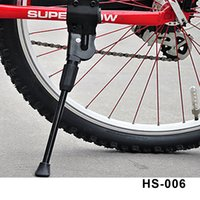 Wholesale Cheap Spares - HS-006 Road bike spare parts of cheap durable cycle kickstand support