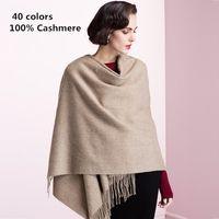 Wholesale Gold Hijab Scarf - Top Quality 2017 Fashion Autumn Winter Pure 100% Cashmere Tassels Scarf for Women Men Shawl Foulard Hijab Scarves Echarpe pashmina 200*70cm
