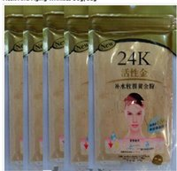 Wholesale Golden Face Mask - 24K Gold Powder Face Mask Moisturising Anti-Wrinkle stick to dark circles Collagen crystal face mask 24K Golden Mask Fourfold eyeTreatment