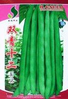 Wholesale Double Bean Bags - Free Shipping Garden Green beans Seeds Vegetables 20g  bag Double twelve jade beans home & garden Plant seeds 3bags per lot