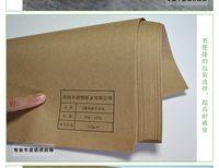 ingrosso involucro di carta marrone-100 pezzi da vendere Brown Kraft Paper Wood Pulp classic Carta regalo carta da regalo Carta da lettere (2)