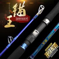 Wholesale Big Fishing Rods - Trolling Boat Fishing Rod Troll Rods Super Hard Carbon Fiber Powerful Jigging Pole 1.8m 2.1m 2.4m 2.7m Big Fish