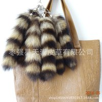 Wholesale Led Animal Keychains - raccoon tail Keychain pendan tail material 28-30 cm long tail