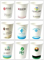Wholesale Customized Paper cups with different OZ Coffee cup Water cup withour logo and text