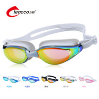 Wholesale Swimming Goggles Degree - Swimming glasses 2015 new force cool mc1512 big box waterproof goggles degrees indoor swimming on behalf of a mirror swimming goggles