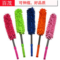 Wholesale Pictures Machine - Direct selling car dust chenille duster Chenille wax car wax brush, dual-use chenille telescopic shan