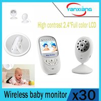 30pcs 2016 Wholesale-Wireless 2.4inch Color Baby Monitor Câmera de segurança NightVision IR LED Monitoramento de temperatura com 8 Lullaby YX-YE-01