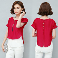Wholesale Chiffon Korean Women Fashion - Chiffon Korean shirt bat sleeve loose false two pieces small shirts fashion women blouses