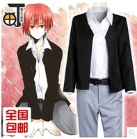 Wholesale Anime Assassination Classroom cosplay Akabane Karuma Assassinate Set cos halloween party full set in1 Pants coat shirt strap