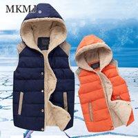 Wholesale Men Vest Jacket Hood - Fall-MKMJ Autumn Winter Vest male Men Hood Warm Sleeveless Jacket colete masculino inverno Waistcoat Men chaleco hombre AMD391