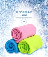 Wholesale wholesale ice yarn - DHL 30*100cm microfiber yarn cold towel heatstroke cold towels for children adult sports Cool towel Summer cooling ice towels