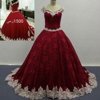 Wholesale Vintage Ivory Lace Trim - Real Images 2016 Wine Red Ball Gown Full Lace Wedding Dresses V Neck with Ivory Lace Trimming Court Train Bridal Gowns