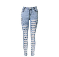 Wholesale Women S Torn Jeans - WJ006 west fashion new hot women zippy fly tore up distressed washed denim jeans skinny slim pants