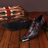 Wholesale Handsome Pump - British Fashion Style Men Shoes Luxury Zapatos Hombre Pointed Toe Oxford Shoes Lace-up Creepers Handsome Men Party Wedding Shoes