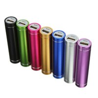 Wholesale Cheapest Power Bank Wholesalers - 2016 China Cheapest Batteries--High Quality Portable Power Bank For Mobile Battery Charging From Power Bank Factory With Custom LOGO