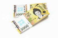 Paper special holiday gifts - 100PCS WON Korea Prop Money Bank Staff Training Learning Banknotes Special Movie Props Holiday Home Decoration Arts Collectible Crafts
