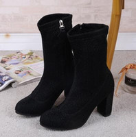 Wholesale Korean Ankle Boots Free Shipping - 2017 European fashion fashion high-heeled boots wool Korean clear elastic rough boots with Martin free shipping
