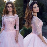 Wholesale Adorable Blue Prom Dresses - Adorable Pink Ball Gown Quinceanera Dresses 2017 Sheer Lace Appliqued Half Sleeves Arabic Dubai Style Party Wear Gowns Prom Evening Dress