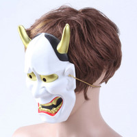 23.5 * 16Cm Accessoires décoratifs pour Halloween Grim OX Horn Mask Costume Party Props Elaborer Crafts Scary Prank Frightening Halloween Props