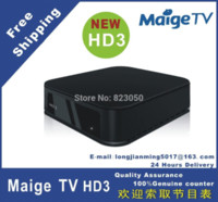 Aige TV HD3 IPTV lettore box HD, cinese, Hong Kong, Taiwan, coreano, giapponese, canali inglesi, oltre 440 canali, DHL liberano Media Box pla ...